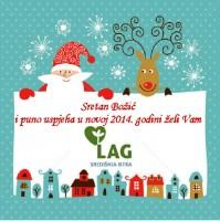 lag božićna čestitka